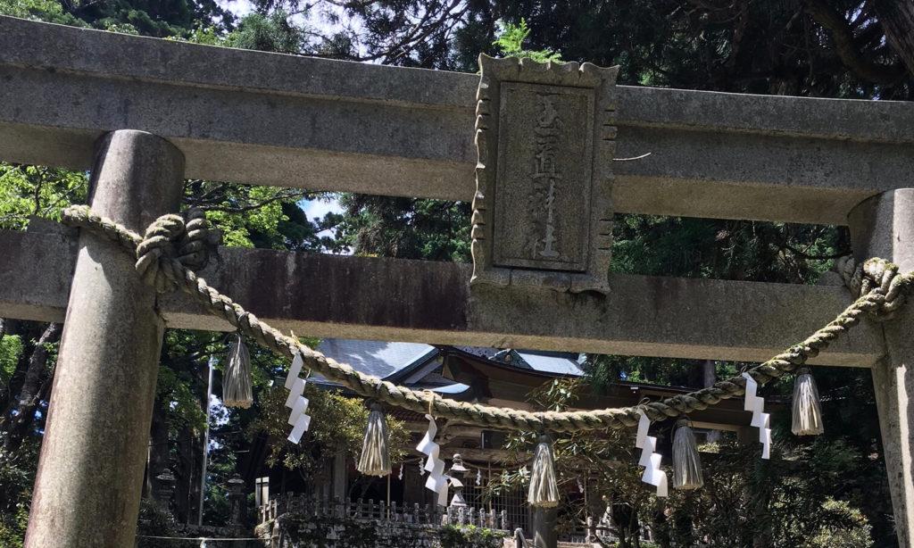 玉置神社 奈良 パワースポット