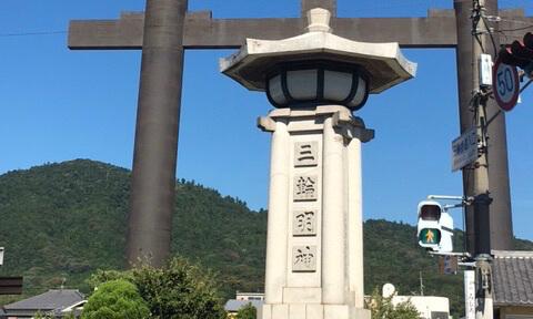 大神神社 奈良パワースポット