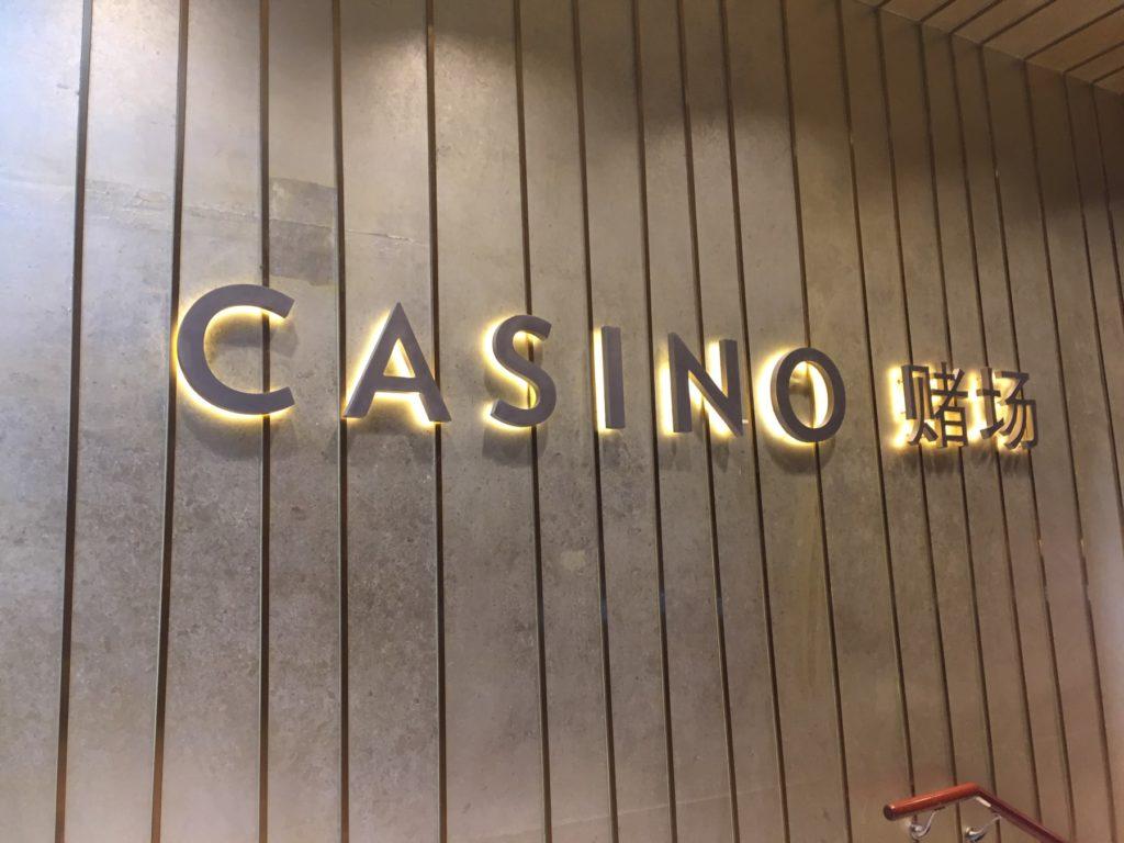 シンガポール 観光 カジノ