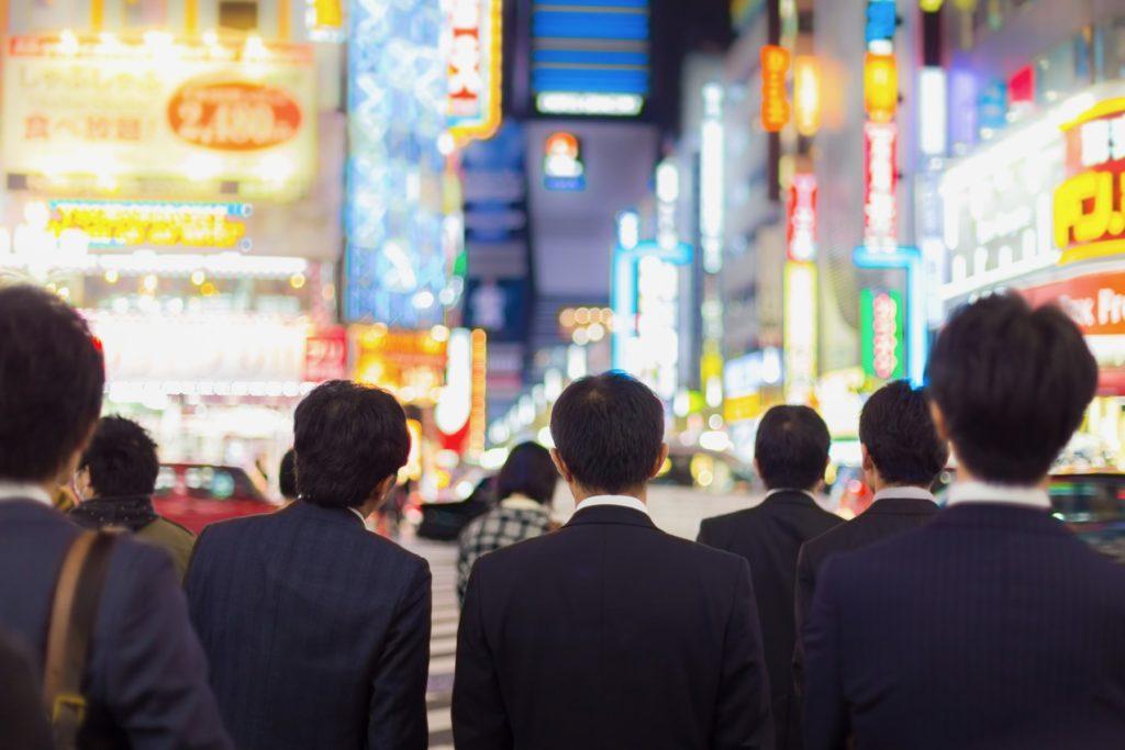気になる日本人の性格