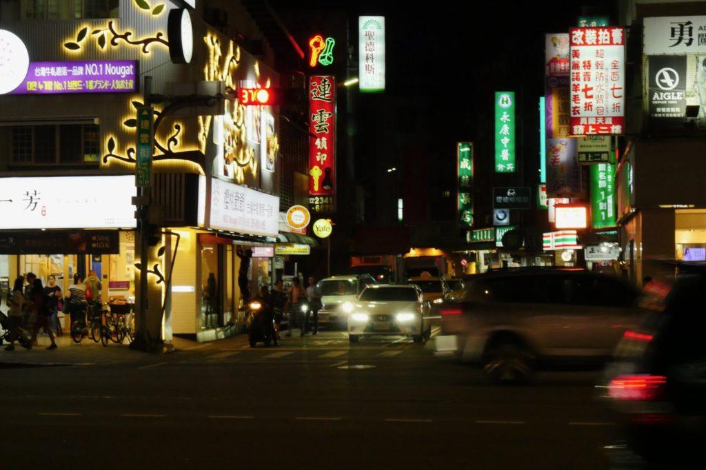台湾 東門4