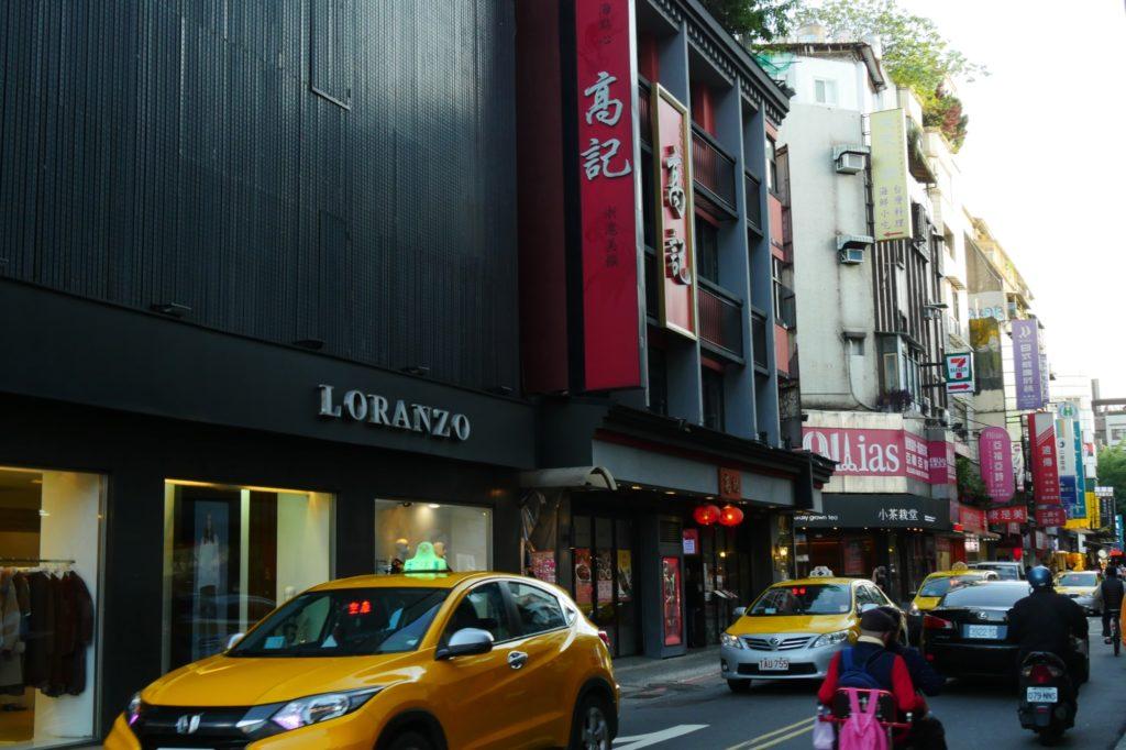 台湾 東門