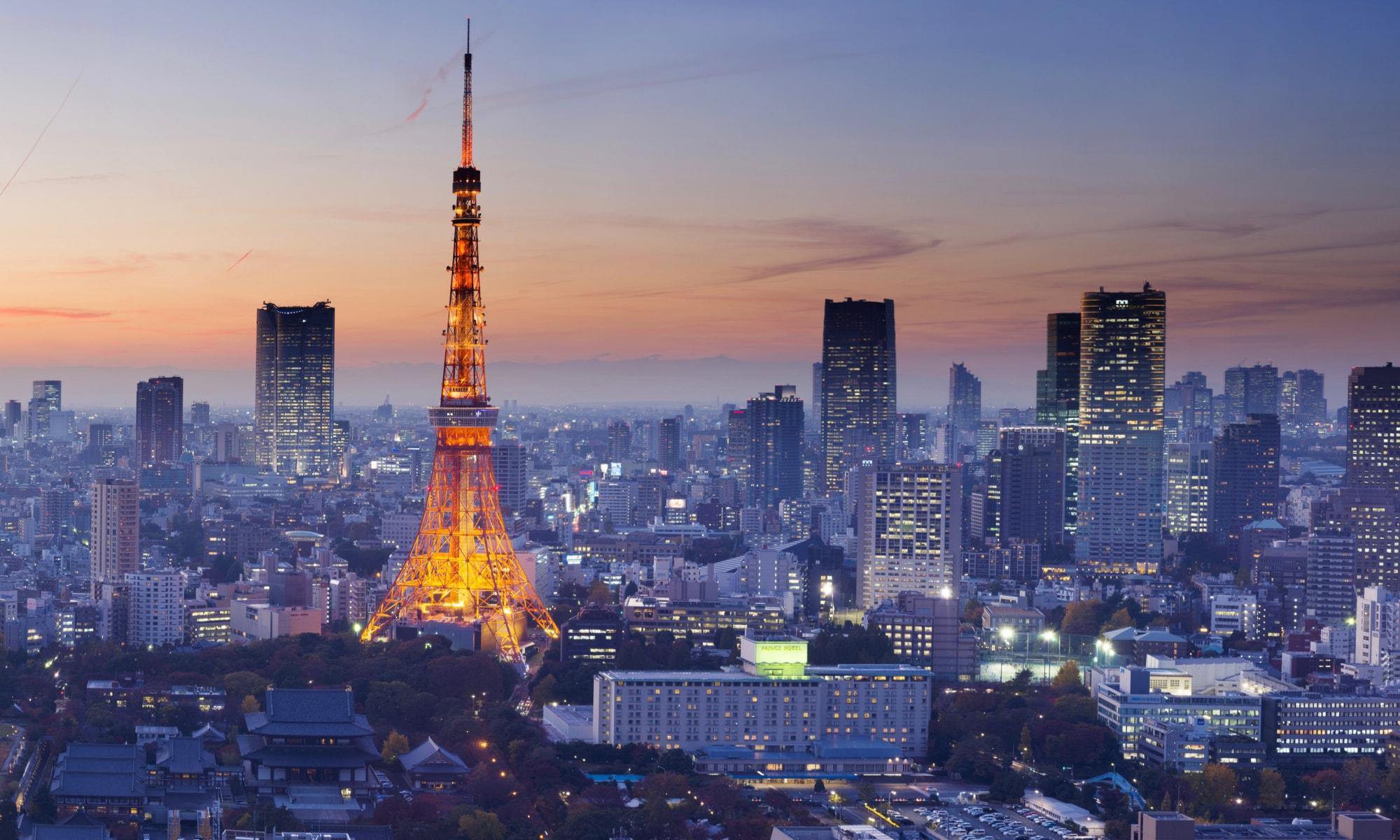 東京旅行費用