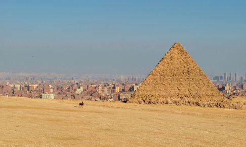 エジプト お土産