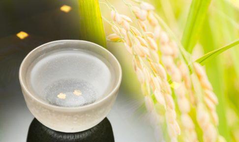 福島 日本酒