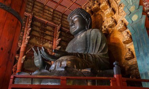 奈良の大仏 豆知識