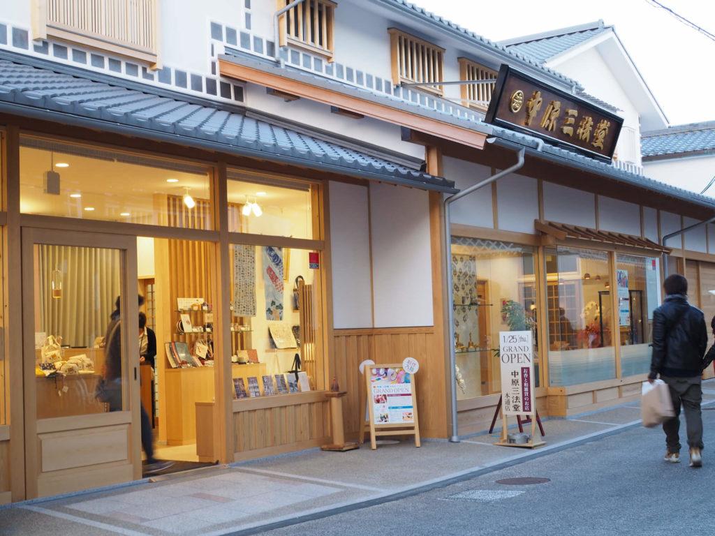 倉敷観光38