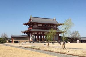 奈良平城京跡歴史公園