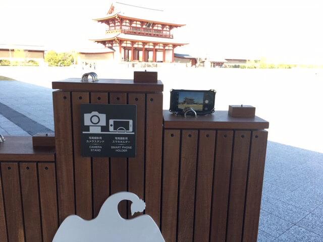 平城宮跡歴史公園