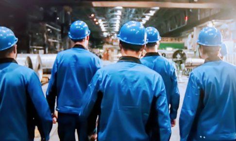 外国人 労働者
