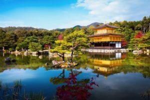 京都旅行費用