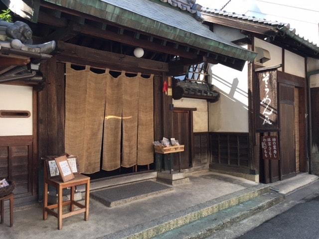 奈良観光スポット