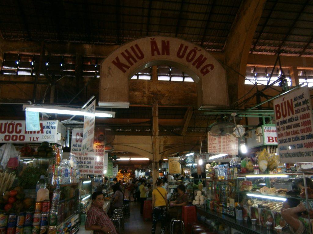 ベトナムホーチミン観光