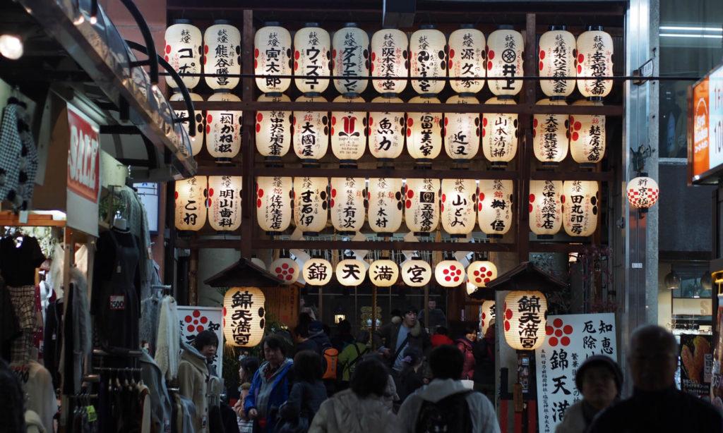 京都観光写真11