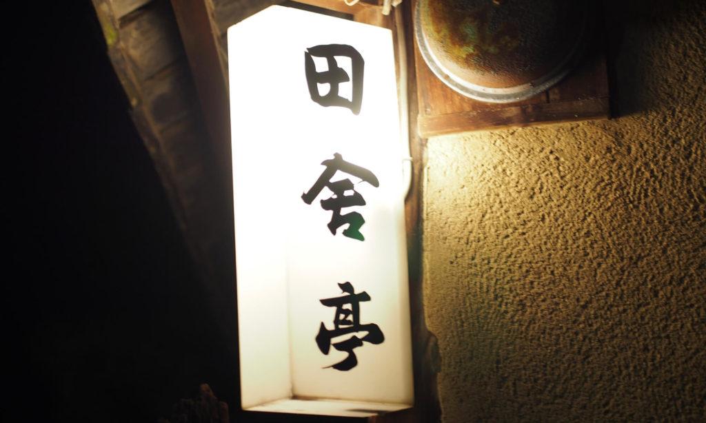 京都観光写真12