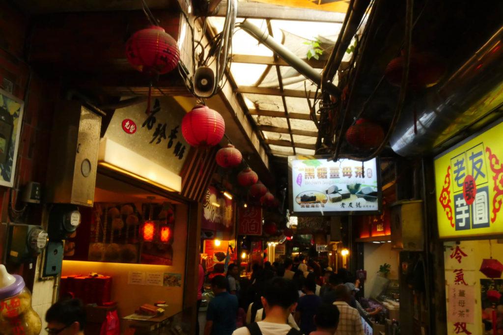 台湾九份メインストリート