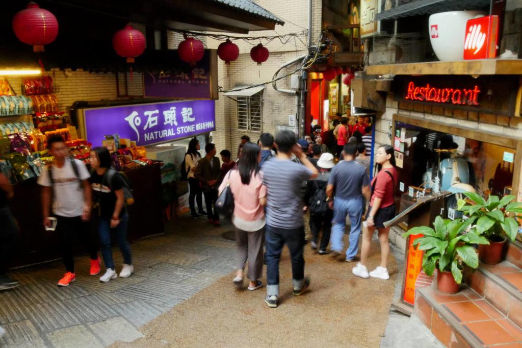 台湾九份メインストリート2