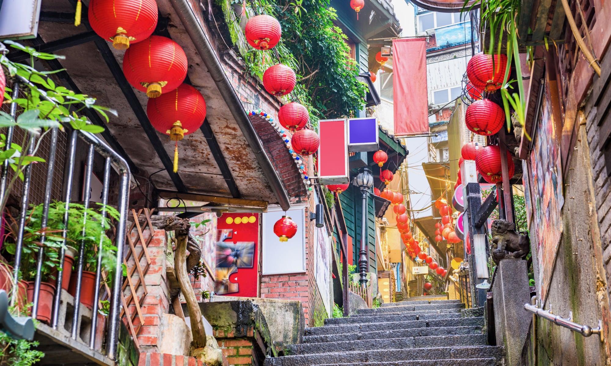 台湾 九份 観光