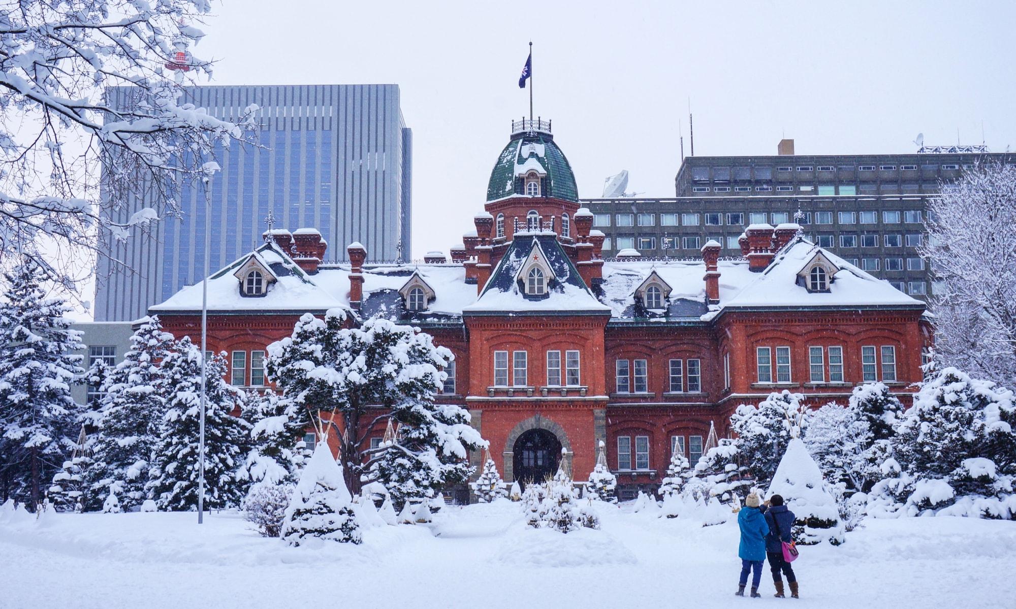 北海道旅行費用