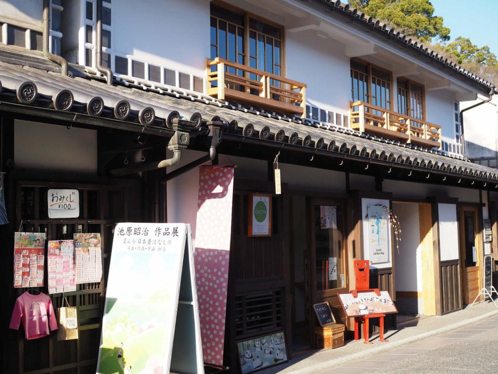 倉敷観光34