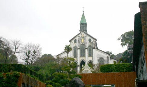 国宝 大浦天主堂