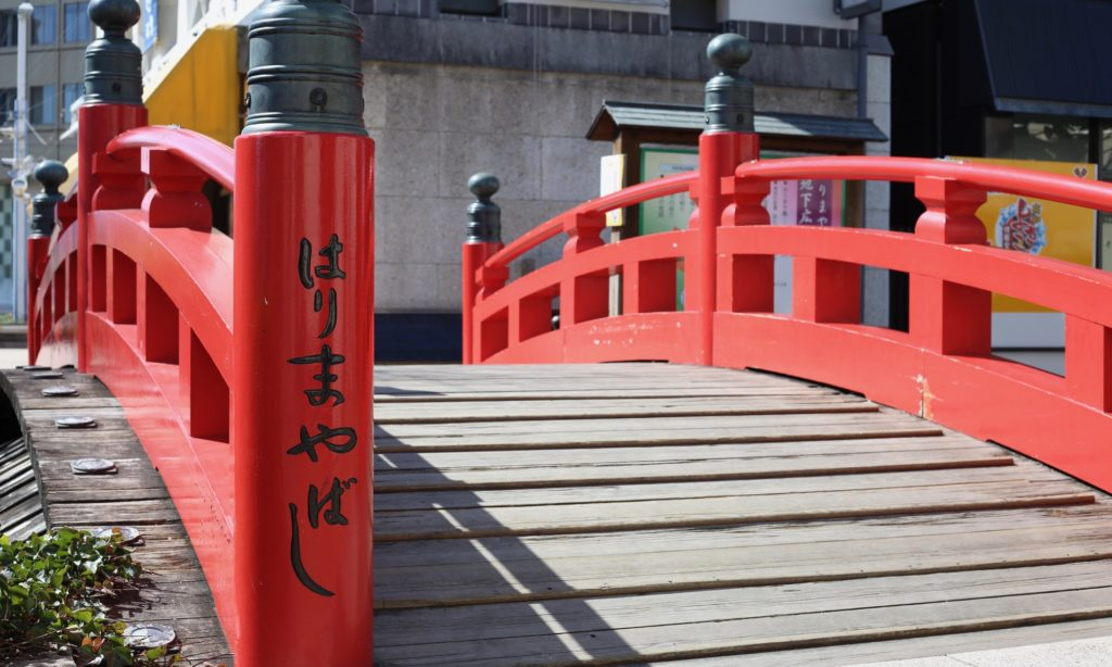 高知の観光名所「はりまや橋」本当にがっかりなところなの?