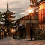 京都 縁切り
